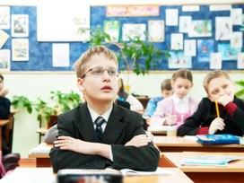 Лекториум «Методы реализации перевернутого обучения в классно-урочной системе»