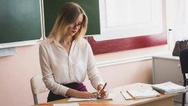 Рефлексия как условие профессионального развития педагога