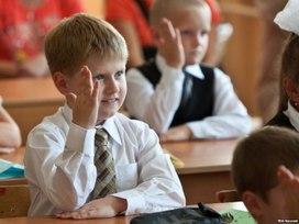 Активные методы повышения мотивации детей к учебе