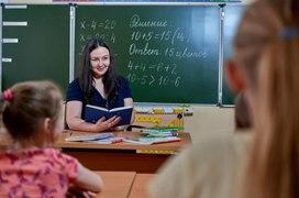 Культура речи педагога как инструмент в решении коммуникативных задач