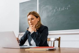 Информационная компетентность современного педагога