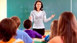 Метапредметная компетентность педагога как необходимое условие повышения эффективности образовательного процесса