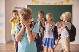 Учимся создавать бесконфликтную среду: детский буллинг как разновидность насилия