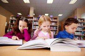 Формирование читательской культуры у школьников как составная часть учебно-воспитательного процесса