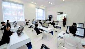 Лекториум «Инновации в образовании: методики и технологии»