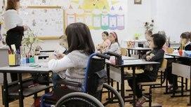 Инклюзивное образование – новое стратегическое направление современного образования в соответствии с требованиями ФГОС