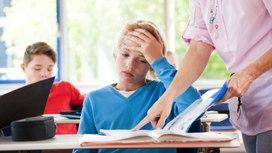 Проблема школьной отметки. Значимость влияния оценки и отметки на развитие личности ребенка