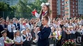 В школах России учатся 15 миллионов 200 тысяч детей