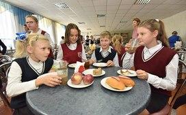 Новый проект по питанию в школах прокомментировали в Министерстве просвещения