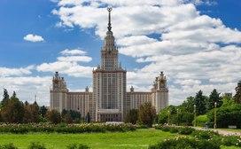 МГУ им. Ломоносова лучший из российских университетов по мнению международного рейтинга «Три миссии университета»