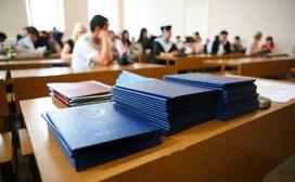 Студенты педагогических ВУЗов смогут начать работу без диплома