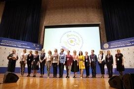 Названо имя победителя конкурса «Учитель года России – 2018»