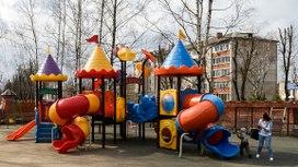 В Подмосковье появилось более 1,5 тысячи новых детских площадок