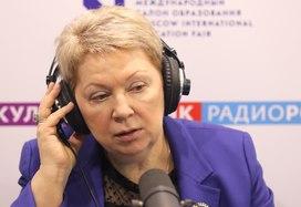 Васильева поддержала педагогов, не сдавших тест Рособрнадзора