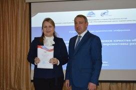 Оценку качества образования обсудят лучшие эксперты Евразии