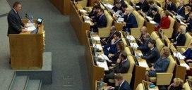 В Госдуме предложат разработать кодекс поведения школьников