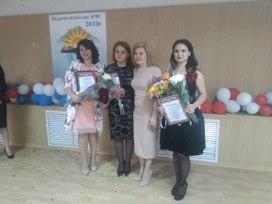 Конкурс «Педагог-психолог России – 2018» пройдет в Москве