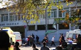 Взрыв произошел во время занятий в политехническом колледже Керчи