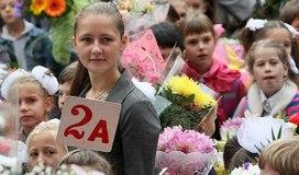 Учителям Московской области будут платить на 5000 рублей больше