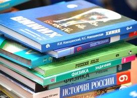 В российских школах используют только 25% всех учебников