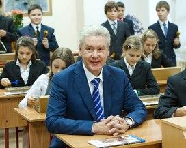 Собянин предложил открыть IT-классы в московских школах