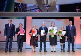 Утверждены правила конкурса на премии лучшим учителям