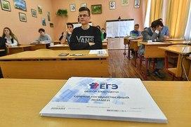 Рекордсмен ЕГЭ поделился советами успешной сдачи экзаменов