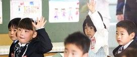 6 фактов о японской системе образования