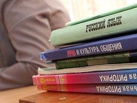 Российские учителя недовольны качеством учебников