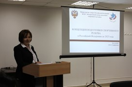 Подписана Концепция подготовки спортивного резерва до 2025 года подписана