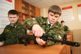 Начальная военная подготовка может вновь появиться в школьной программе