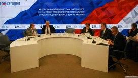 Около 50% учителей России станут участниками национальной системы профессионального роста