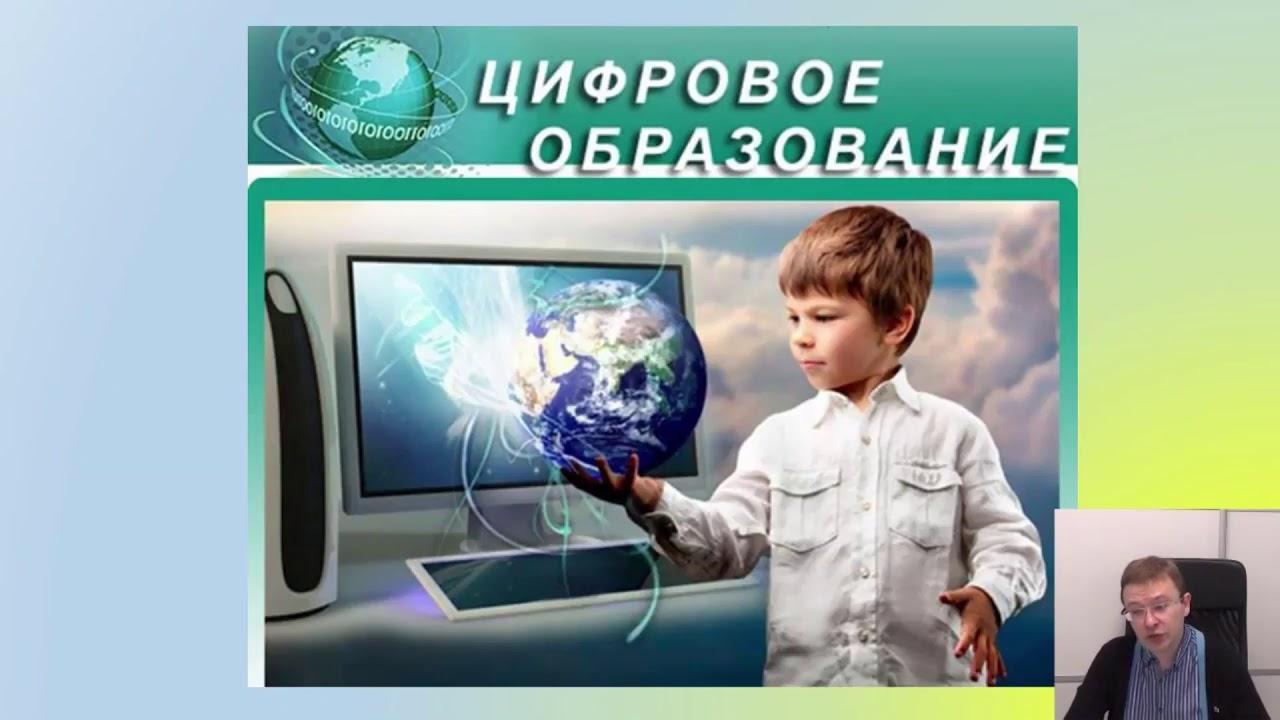 «Российская электронная школа» поможет в обучении детей сельской местности