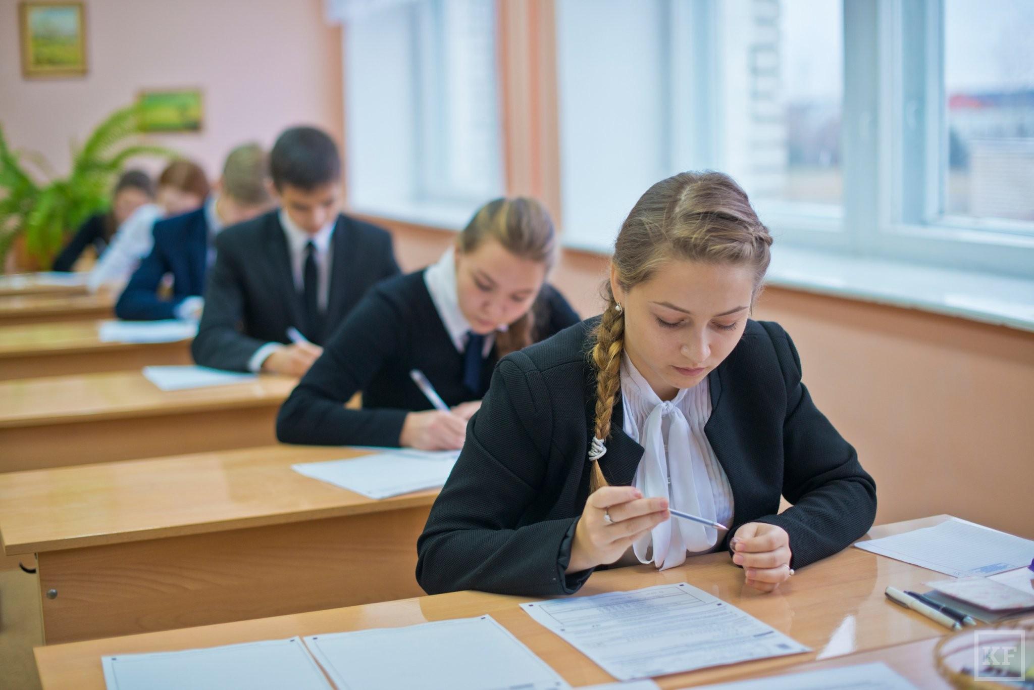 ЕГЭ для выпускников белорусских школ должно проходить в Беларуси