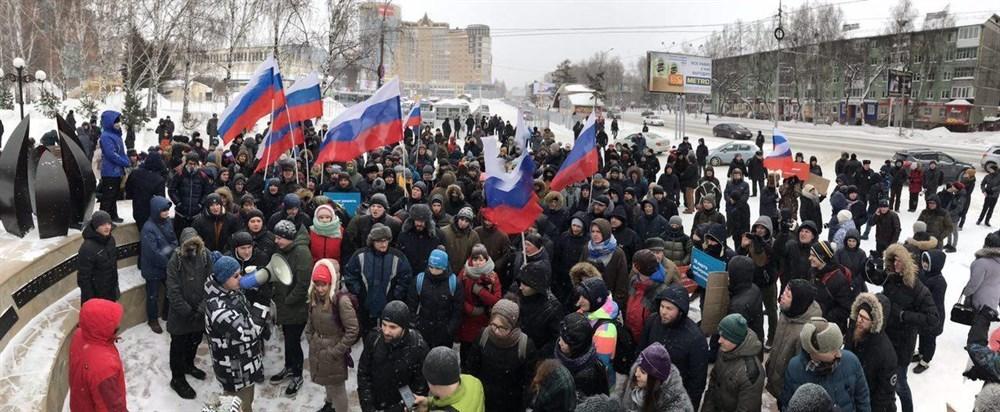 Педагоги из Томска устроили публичную акцию протеста