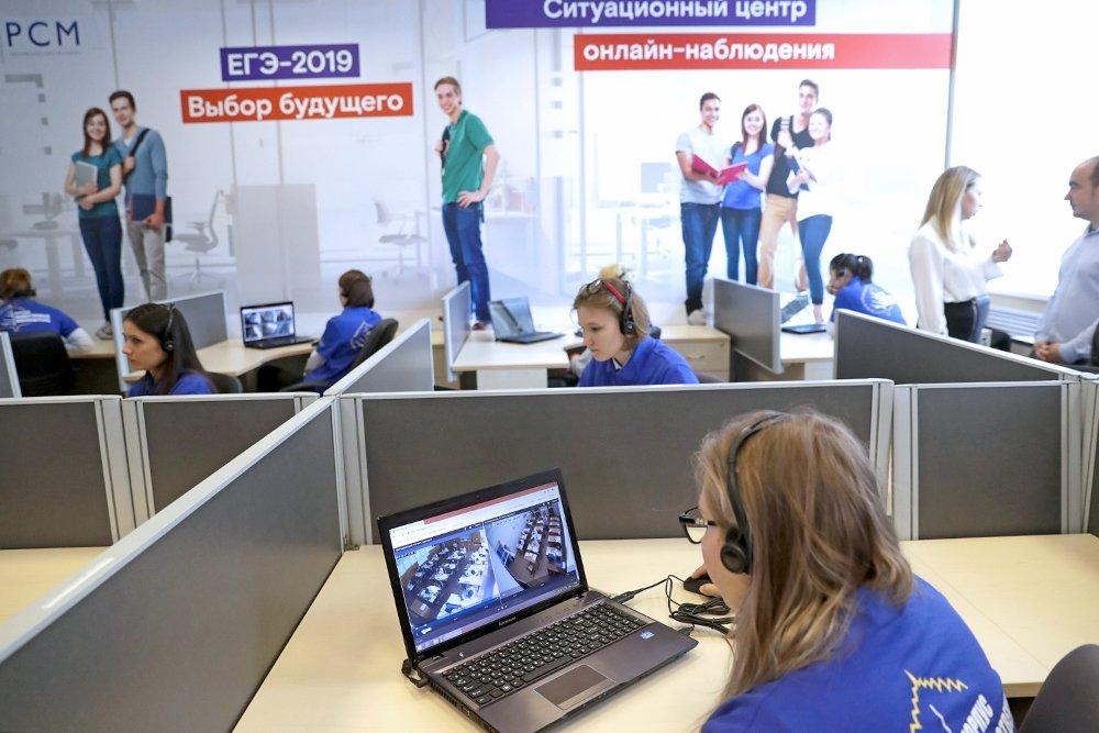 Рособрнадзор прокомментировал информацию о наблюдателях на ЕГЭ