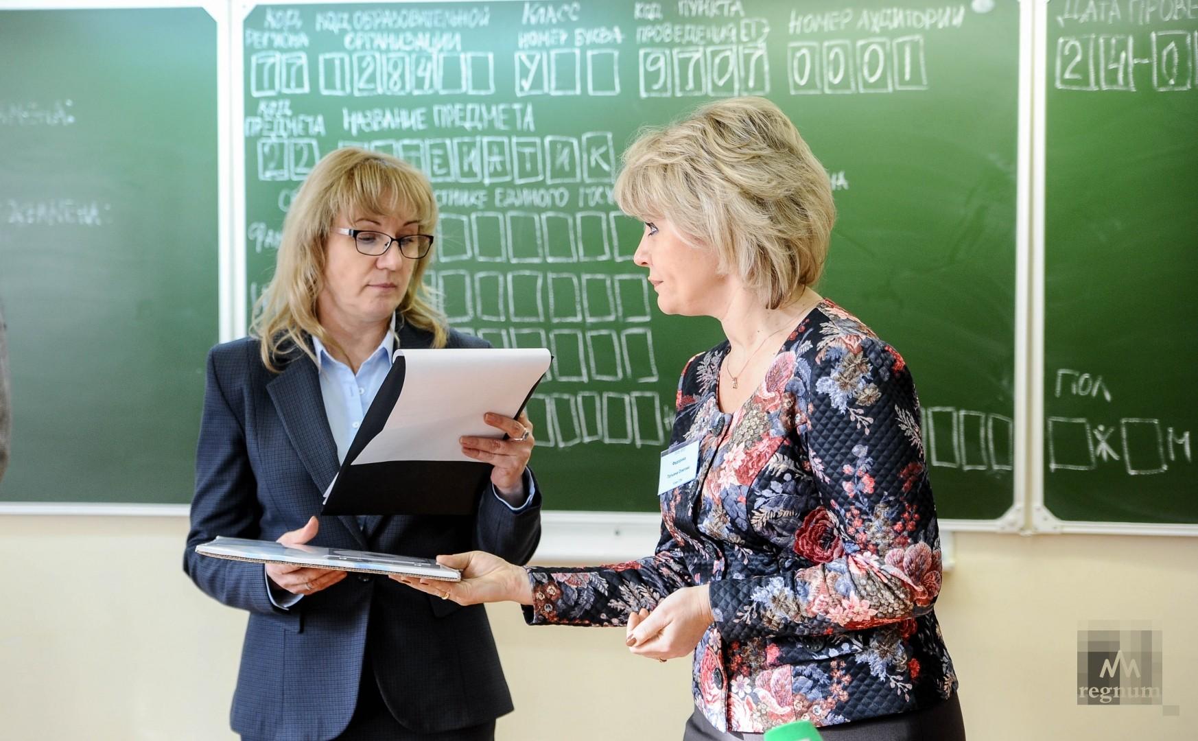 Для учителей предусмотрена компенсация за проведение итоговой госаттестации