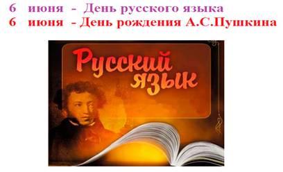 http://ped-kopilka.ru/images/4%28420%29.jpg
