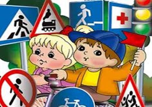 Картинки по запросу дорожные знаки картинки для детей