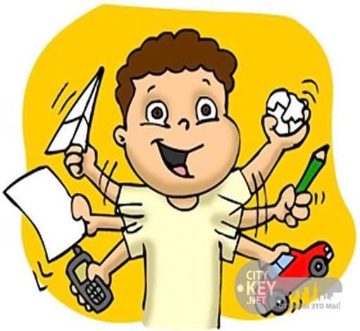 Гиперактивный ребенок - Гиперактивный ребенок – диагноз или ...