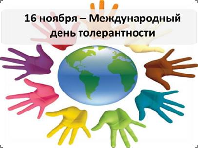 http://school32.edummr.ru/wp-content/uploads/2016/11/%D1%82%D0%BE%D0%BB%D0%BB.png