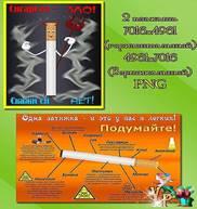 Плакаты против курения и о вреде курения