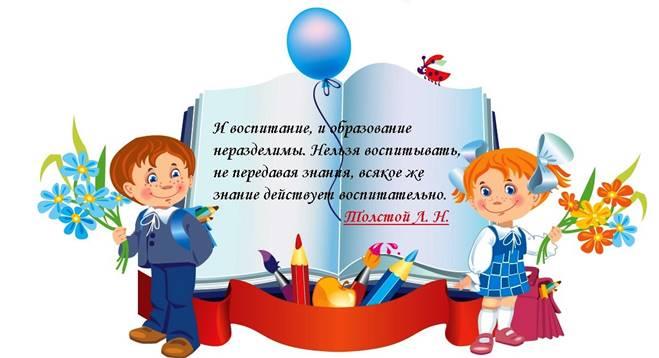 http://chemashysha.ucoz.ru/KARTINKI/kartinka_plan_vr.jpg