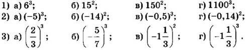http://compendium.su/mathematics/algebra7/algebra7.files/image009.jpg