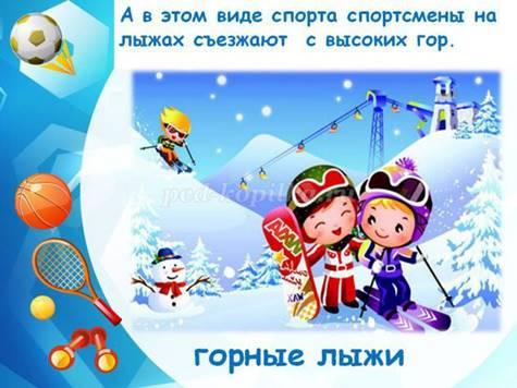 https://ped-kopilka.ru/upload/blogs/25938_8e0461f722f317a89232dd03bce766a5.jpg.jpg