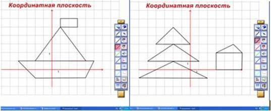 http://school43.kubannet.ru/e107_images/custom/intrdsk2.JPG