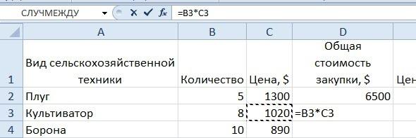 https://www.sites.google.com/site/rabotaexcel0/_/rsrc/1465764968390/home/zanatie-1-osnovy-raboty-v-microsoft-excel/1.13.jpg