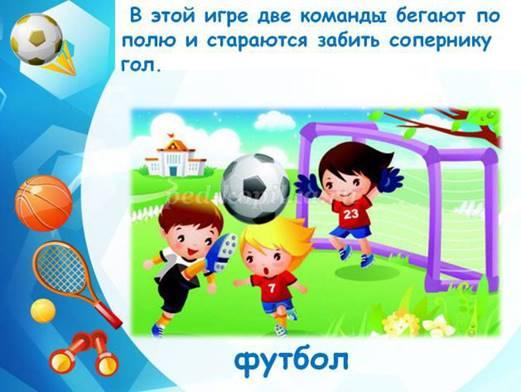 https://ped-kopilka.ru/upload/blogs/25938_baf7325827f8e9510391ad2d86568163.jpg.jpg