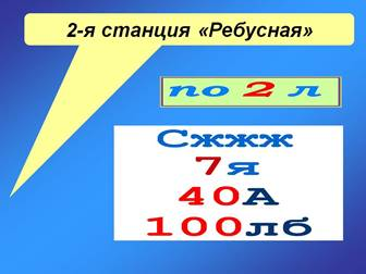 http://900igr.net/up/datas/217544/009.jpg