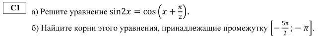 http://shpargalkaege.ru/14032013/c1-2.JPG